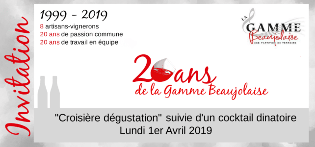 Recto invitation 20 ans - vdef
